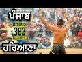 Download #382 Best Match | Dirba Pind Vs Sirsal (Haryana) | Mehraj Bathinda Kabaddi Tournament 2018 Video