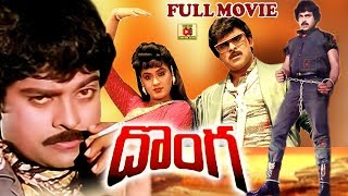 Download DONGA | TELUGU FULL MOVIE | CHIRANJEEVI | RADHA | TELUGU CINEMA CLUB Video