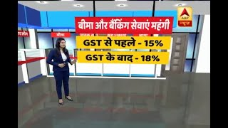 Download Jan Man: Know how GST will affect insurance and banking services Video