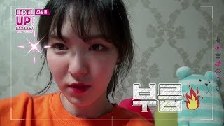 Download [Red Velvet] LEVEL UP PROJECT! Preview Clip #1 Video