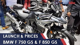 Download #AutoExpo2018: BMW F 750 GS, BMW F 850 GS Launched In India Video