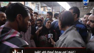 Download #انتباه : تجار الأسماك زعلوا جدا من مني عراقي - شاهد السبب Video