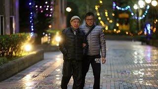 Download 20170214 【情人片】廣告明星父子戀 苦等同婚32年 Video