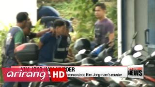 Download North Korean man arrested in Kim Jong-nam murder probe Video