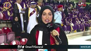 Download تسجيل لحفل تخرج الدفعة الـ 29 من طلبة #جامعة السلطان قابوس ″الكليات العلمية″ Video