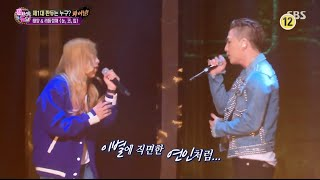 Download TAEYANG - '눈,코,입(EYES,NOSE,LIPS)' 0424 Fantastic Duo Video