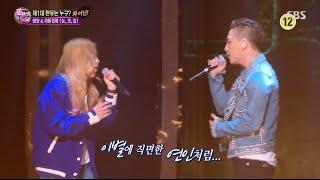 Download TAEYANG - '눈,코,입(EYES,NOSE,LIPS)' 0424 Fantastic Duo Video