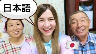 Download SPEAKING JAPANESE WITH MY HOMESTAY FAMILY Video