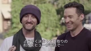 Download 歌っちゃいけないと言われていたのに!映画『グレイテスト・ショーマン』「From Now On」特別映像 Video