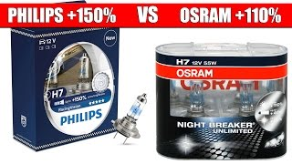 Download PHILIPS Racing Vision +150% VS Osram Night Breaker Unlimited +110% Video