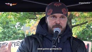Download Рассерженный немец: Немецкие СМИ утверждают, что нам платит Путин Video