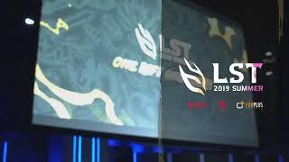 Download [EN] Playoffs Grand Finals - LST 2019 Summer Split Video