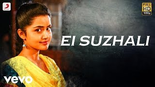 Download Kodi - Ei Suzhali Tamil Lyric | Dhanush, Trisha | Santhosh Narayanan Video