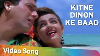 Download Kitne Dino Ke Baad | Govinda | Mamta Kulkarni | Andolan | Bollywood Songs | Alka Yagnik | Kumar Sanu Video