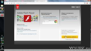 Download Как установить Adobe Flash Player (на примере браузера Opera) Video