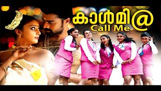 Download Malayalam Full Movie 2016 New Releases # Malayalam New Movies 2016 Full Movie # New Movies 2016 Video