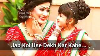Download Maa beti ki pyari baate for status video Video