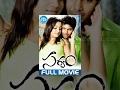 Download Sarvam Full Movie   Arya, Trisha Krishnan, J D Chakravarthy   Vishnuvardhan   Yuvan Shankar Raja Video