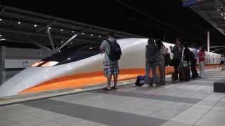 Download 2015.7.9 THSRC 台灣高鐵 台南車站 月台 夜景 700T列車進站 Video