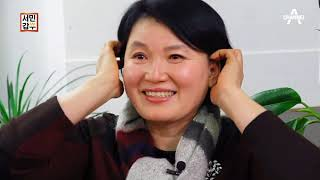 Download 70억 원 빚 청산의 비밀병기! 밑바닥에서 만난 호떡의 손길 Video