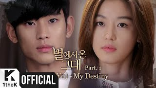 Download [MV] Lyn(린) My Destiny(My Love From the Star(별에서 온 그대)OST Part 1) Video