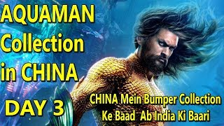 Download Aquaman Record Breaking Collection In CHINA In Just 3 Days Video