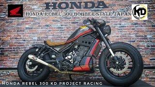Download Honda Rebel300 Motorbike Idea Challenge - KD Project Racing Video