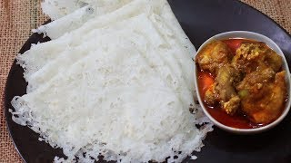 Download এমন একটা নাস্তার কথা ভাবছেন যেটা খেয়ে সকলেই আপনার প্রশংসা করবে   Chitruti Pitha By Manha Recipes Video