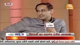Download Rahul Gandhi slammed by Yogi Adityanath Video