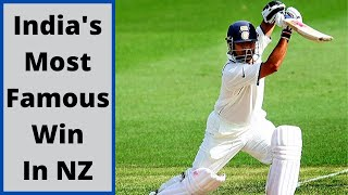 Download India Vs New Zealand 1st Test 2009 Highlights - India's Famous Win Video