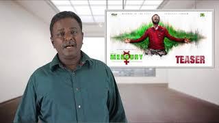 Download Mercury Movie Review - Prabhu Deva, Karthik Subburaj - Tamil Talkies Video