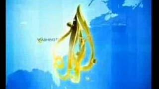 Download Al Jazeera Newshour TOTH Video