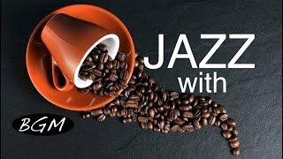 Download Cafe Music!!Jazz instrumental Music!!コーヒーと一緒に!! Video