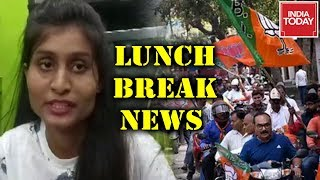 Download Lunch Break News : BJP Workers Clash With Cops In WB | Ranchi Girl Asked To Distribute Qurans Video