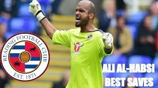 Download Ali Al-Habsi ● Reading's Finest ● Best Saves ● 2016/17 ● HD Video