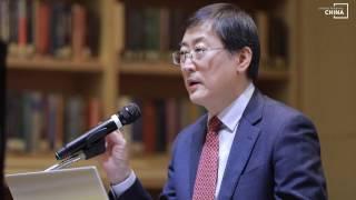 """Download (한글자막)China Lecture Series 26 """"중국 법치의 현황, 도전과 전망"""" 한다위안(韓大元) 중국인민대 법학원 원장 Video"""