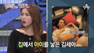 Download 논란의 중심 김세아는 대체 누구? 음주운전부터 속도위반까지 Video