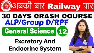 Download 12:00 PM - Railway Crash Course | GS by Shipra Ma'am | Day #12 | Excretory And Endocrine System Video