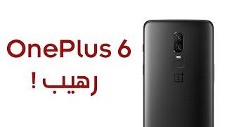 Download تجربتي لهاتف OnePlus 6 Video