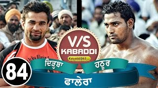 Download Dirba Vs Hathur Best Match in Phalera (Sangrur) By Kabaddi365 Video