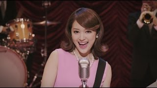 Download chay 「あなたに恋をしてみました」(short ver.) Video