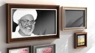 Download Al Istigaasat inda Maulana Sheikh Ibrahim Inyass Video