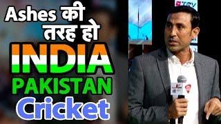 Download #SalaamCricket18 : Younis Khan Bats For India-Pakistan Cricket | Sports Tak Video