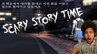 Download Scary Story Time! | Bong Chong Dong Ghost w/ CORYXKENSHIN Video