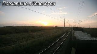 Download Поехавшие в Казахстан Video