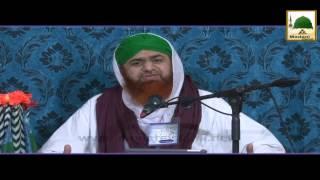 Download Zindagi Barbad Horahi He - Haji Imran Attari Video