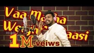 Download Chennai Gana ″Va Machan Weighta Vaasi″ Parai Song by RtR Bala New Year Special (2018) Video