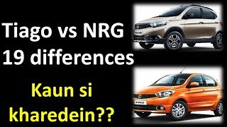 Download Tata Tiago vs NRG-19 differences.कौन सी खरीदें?Design,Safety,Engine,Infotainment,Comfort Video