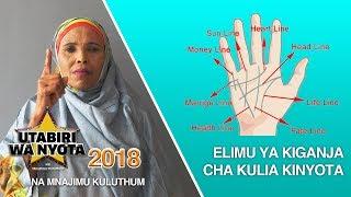 Download Elimu ya KIGANJA chako cha Kulia - S01EP31 - Utabiri wa Nyota na Mnajimu Kuluthum Video
