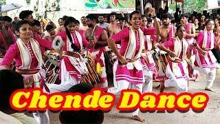 Download ಚೆಂಡೆನಾದಕ್ಕೆ ಹುಡುಗಿಯರ ನೃತ್ಯ ನೀವು ನೋಡಲೇಬೇಕು | Girls Chende Dance Video